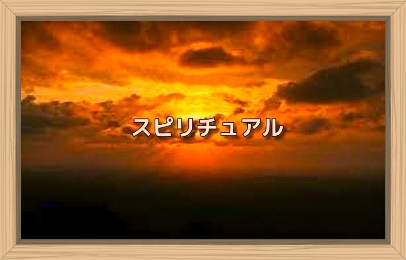 f:id:shiho196123:20191024060918j:plain