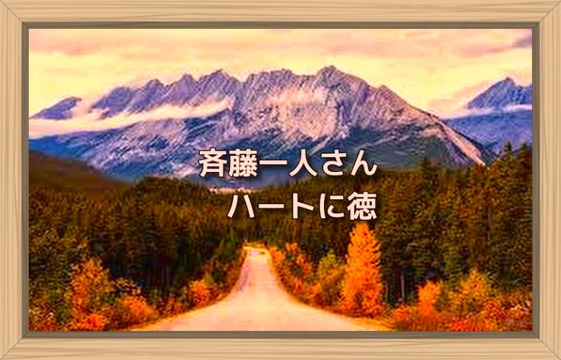 f:id:shiho196123:20191024105235j:plain