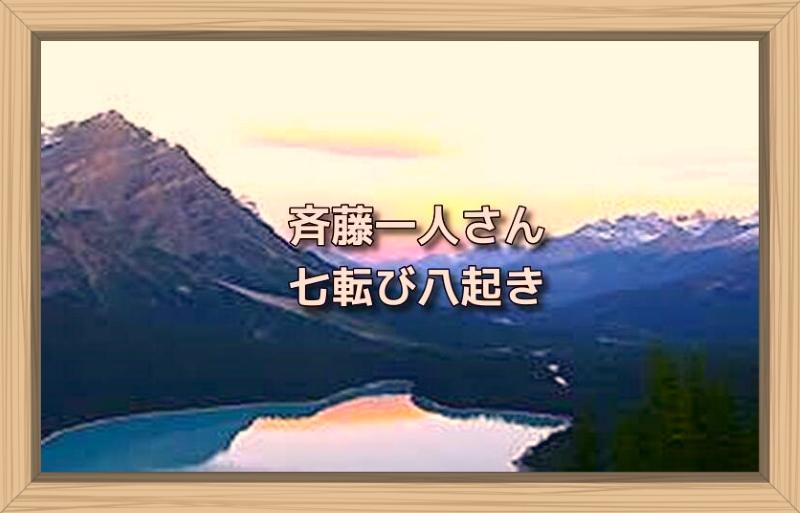 f:id:shiho196123:20191024154937j:plain