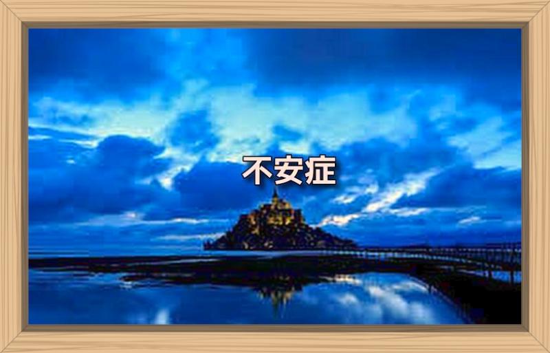 f:id:shiho196123:20191025093513j:plain