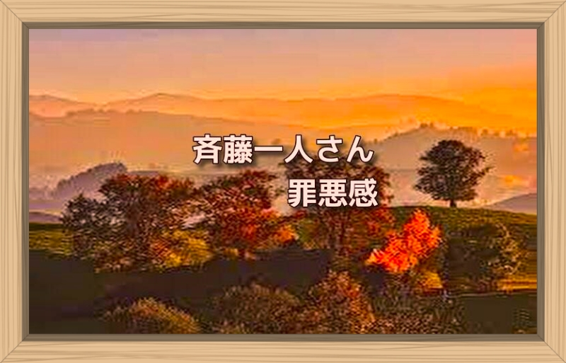 f:id:shiho196123:20191025110634j:plain