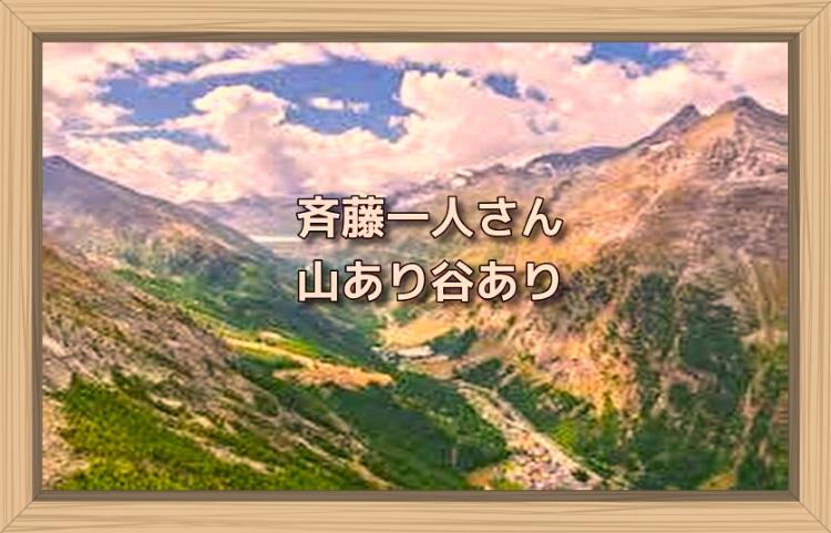 f:id:shiho196123:20191027113033j:plain