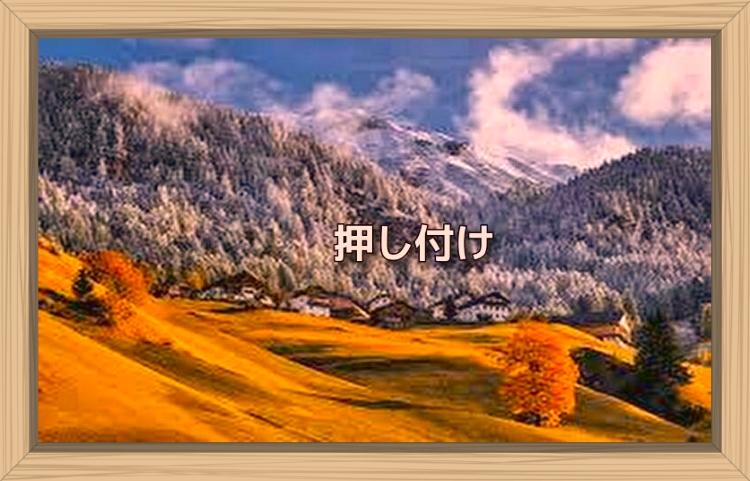 f:id:shiho196123:20191027113311j:plain