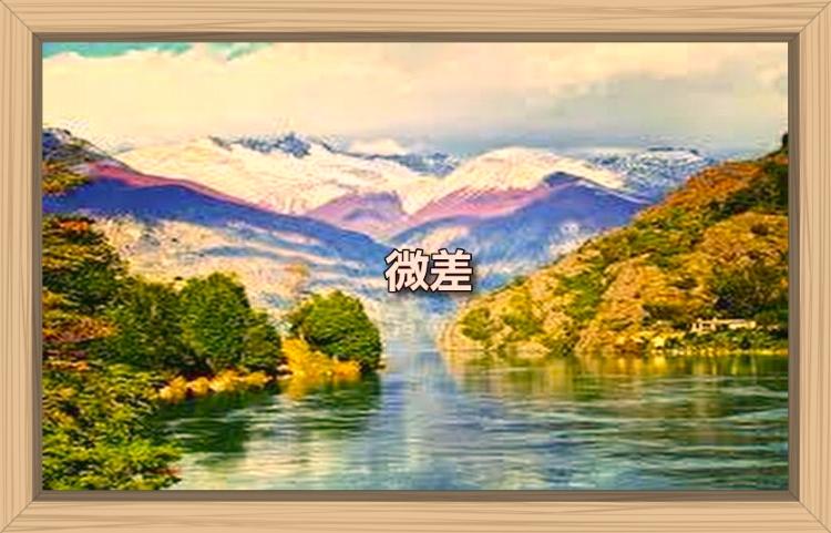 f:id:shiho196123:20191027113551j:plain