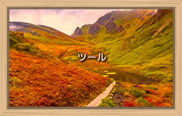 f:id:shiho196123:20191028081102j:plain