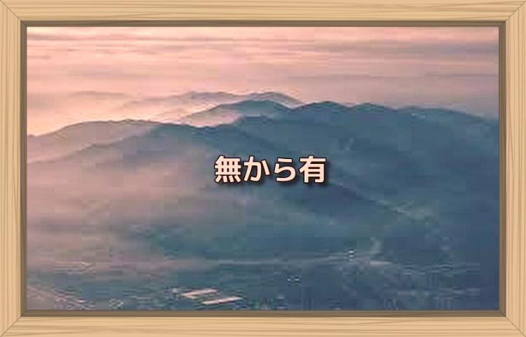 f:id:shiho196123:20191028130303j:plain