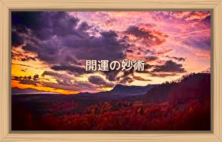 f:id:shiho196123:20191029092238j:plain