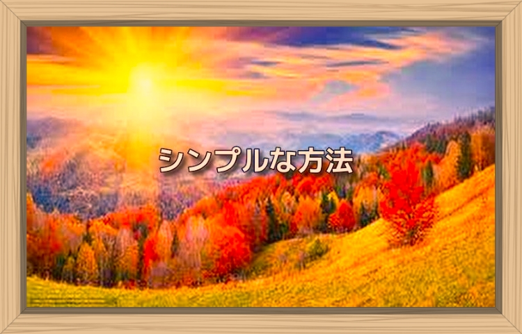 f:id:shiho196123:20191029092756j:plain