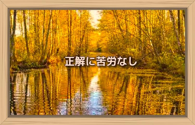 f:id:shiho196123:20191029204832j:plain