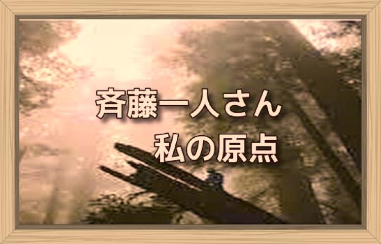 f:id:shiho196123:20191030142630j:plain
