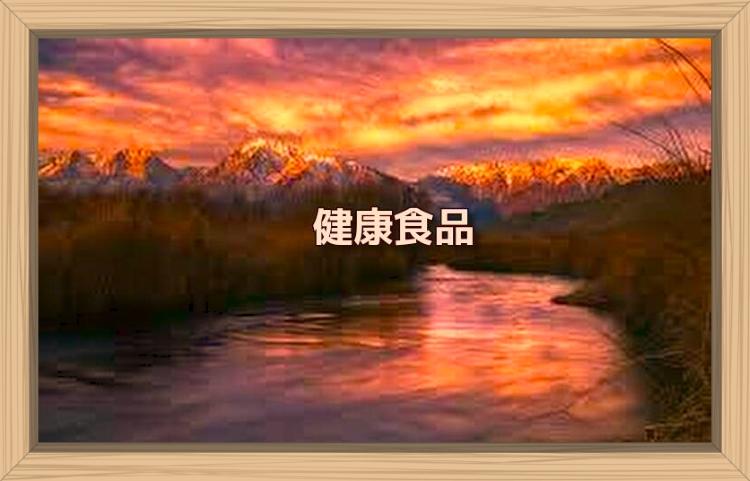 f:id:shiho196123:20191030142909j:plain