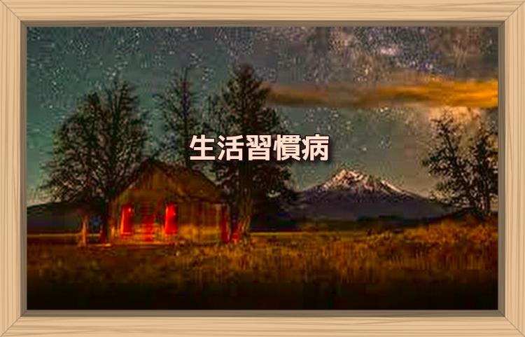 f:id:shiho196123:20191030144438j:plain