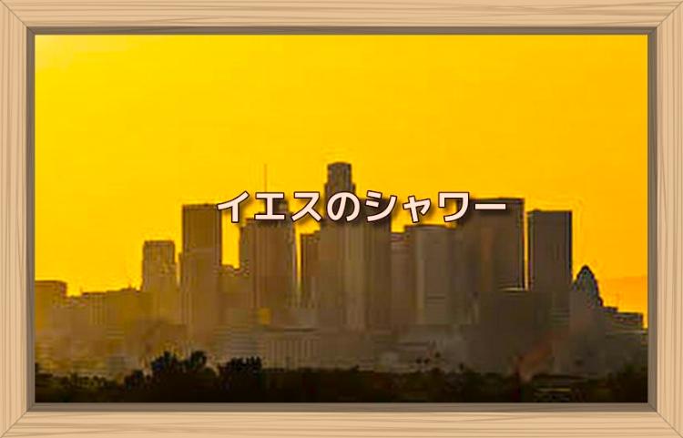 f:id:shiho196123:20191031111811j:plain