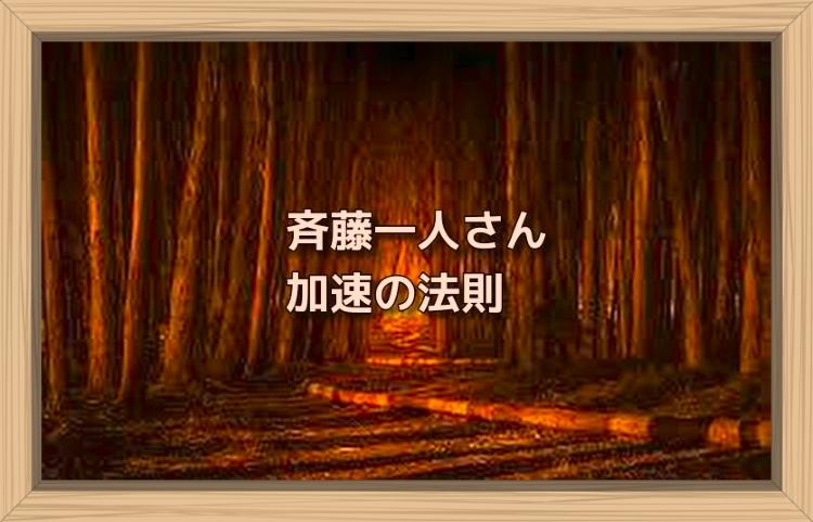 f:id:shiho196123:20191031235319j:plain