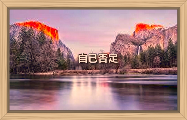 f:id:shiho196123:20191101124624j:plain