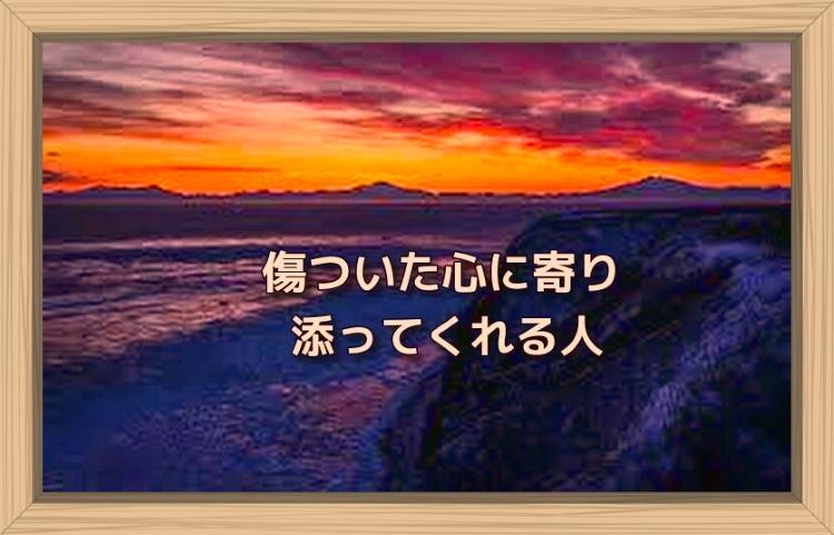f:id:shiho196123:20191101171740j:plain