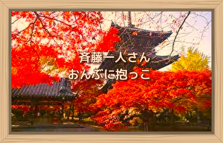 f:id:shiho196123:20191102161926j:plain