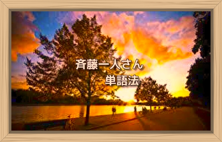 f:id:shiho196123:20191103131919j:plain