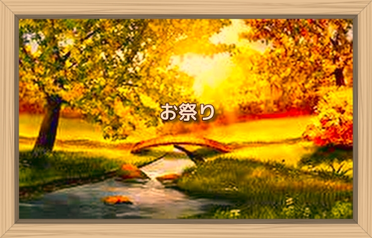 f:id:shiho196123:20191103132916j:plain