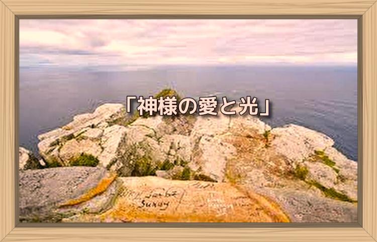 f:id:shiho196123:20191103215613j:plain