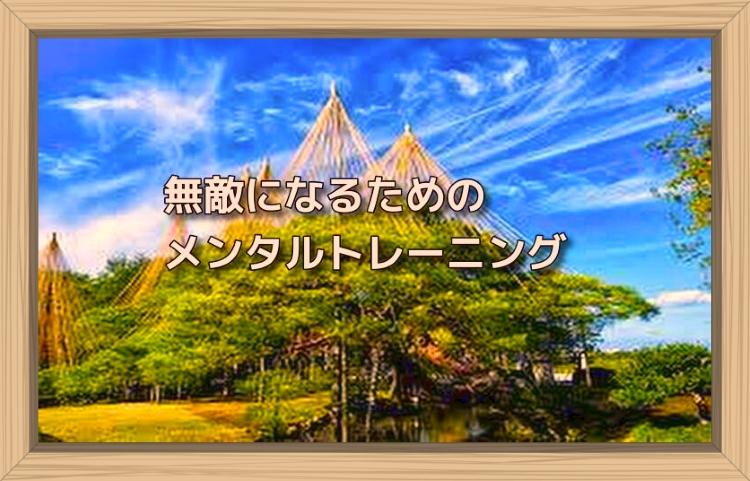 f:id:shiho196123:20191104113910j:plain