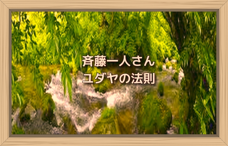 f:id:shiho196123:20191104143557j:plain