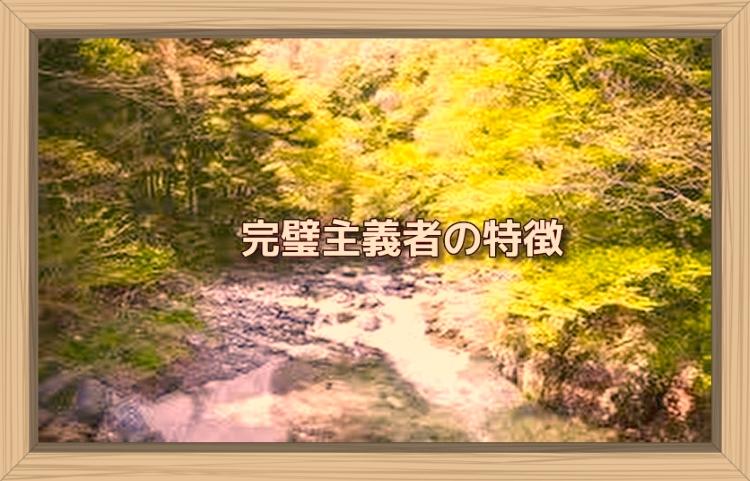 f:id:shiho196123:20191104143848j:plain