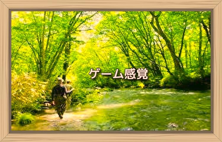 f:id:shiho196123:20191104144538j:plain