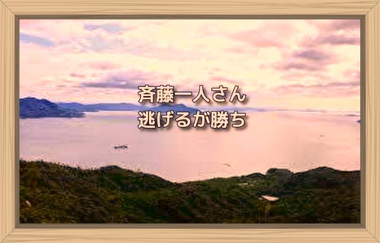 f:id:shiho196123:20191105070636j:plain