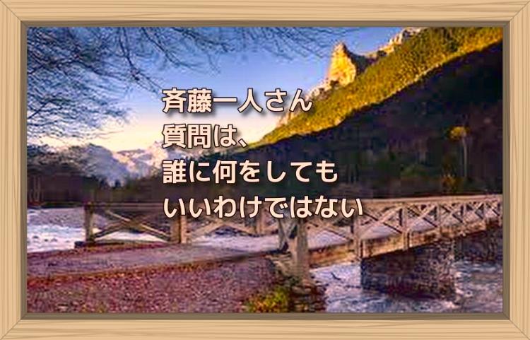 f:id:shiho196123:20191105141336j:plain