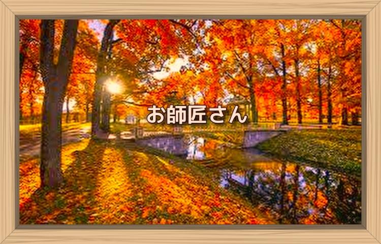 f:id:shiho196123:20191105141642j:plain