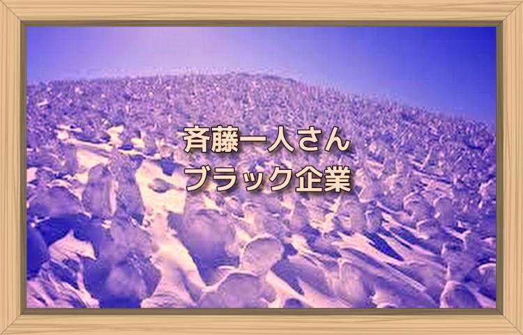 f:id:shiho196123:20191108202502j:plain