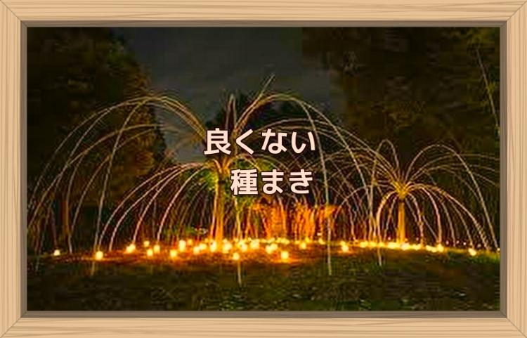 f:id:shiho196123:20191109140041j:plain