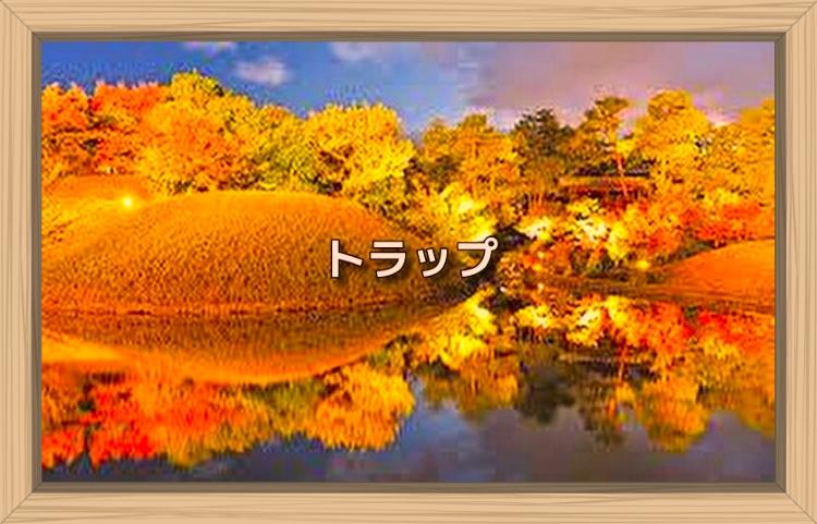 f:id:shiho196123:20191109140627j:plain