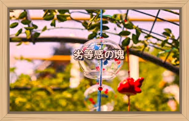 f:id:shiho196123:20191109141206j:plain