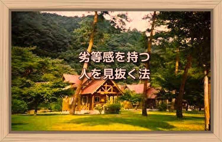 f:id:shiho196123:20191109142432j:plain