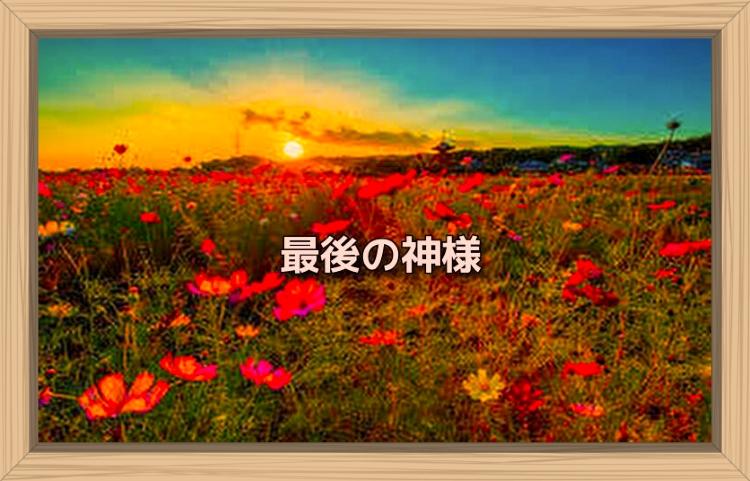 f:id:shiho196123:20191109144806j:plain