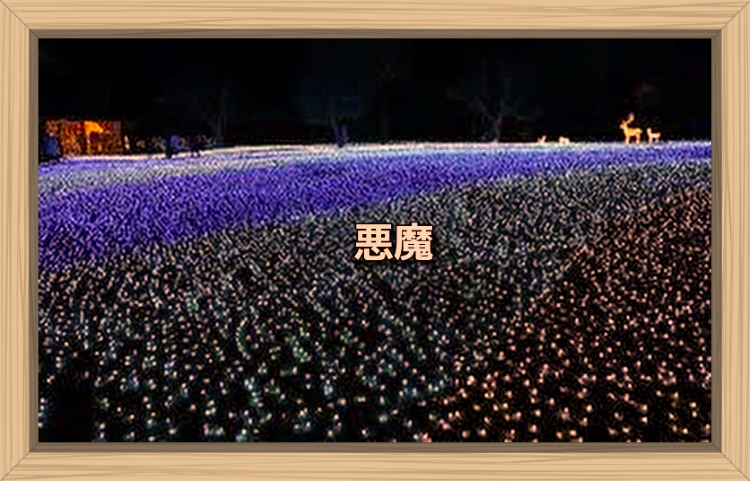 f:id:shiho196123:20191109150139j:plain