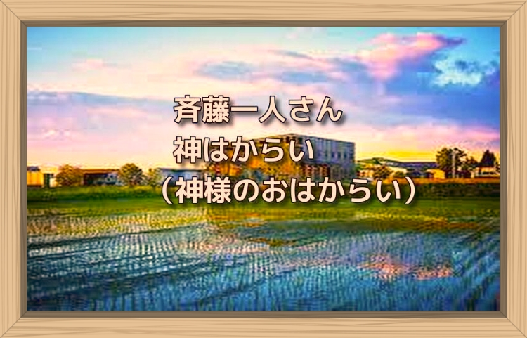 f:id:shiho196123:20191110090925j:plain
