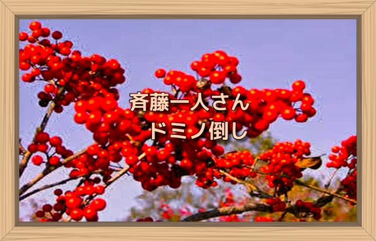 f:id:shiho196123:20191110093709j:plain