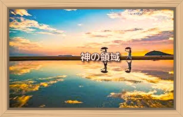 f:id:shiho196123:20191111095056j:plain