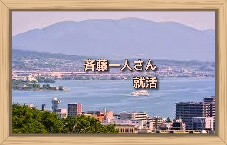 f:id:shiho196123:20191113134618j:plain