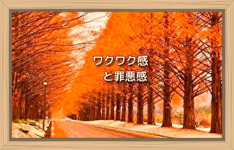 f:id:shiho196123:20191113173142j:plain