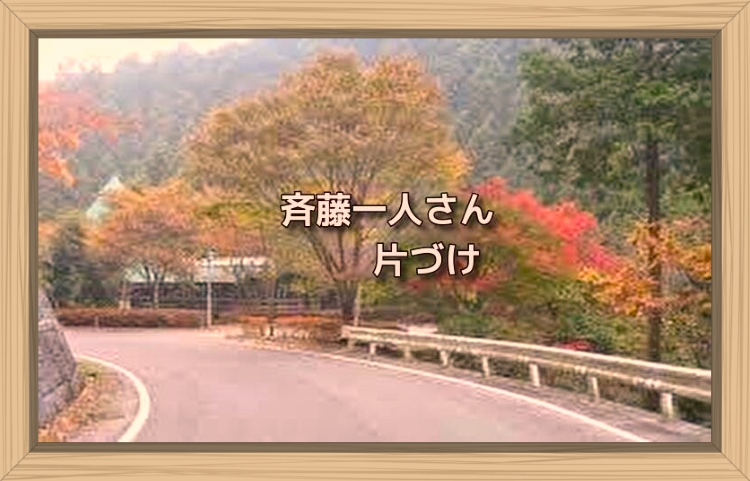 f:id:shiho196123:20191114095418j:plain