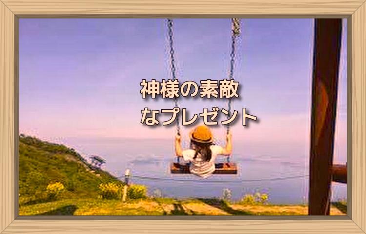 f:id:shiho196123:20191114095940j:plain
