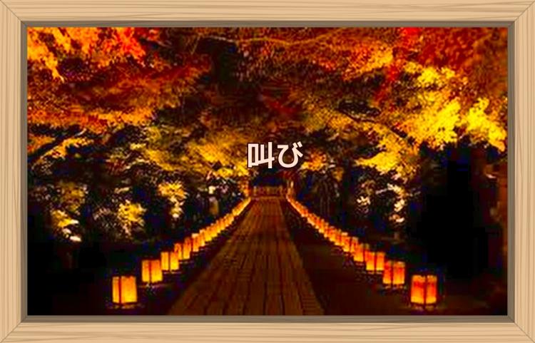 f:id:shiho196123:20191114100153j:plain