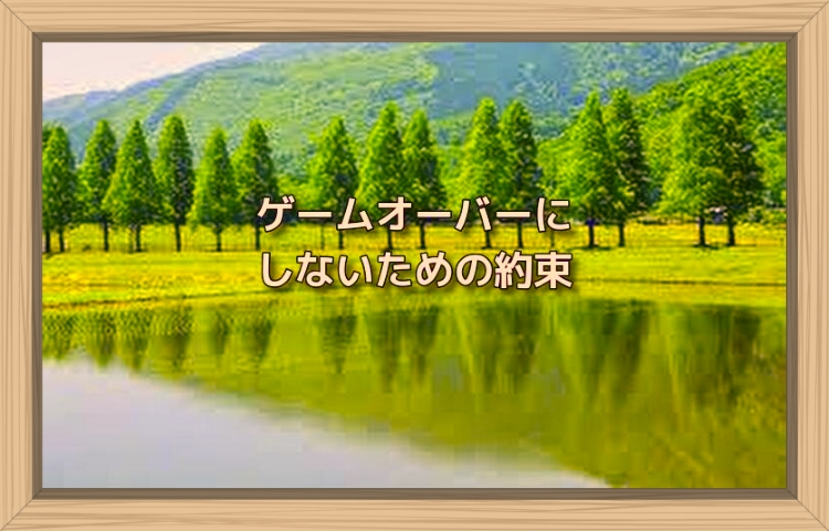 f:id:shiho196123:20191114164338j:plain