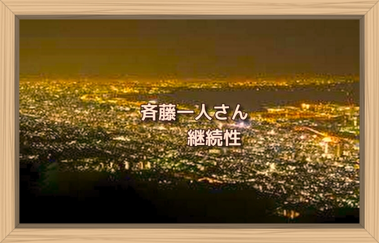 f:id:shiho196123:20191116085815j:plain
