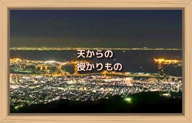 f:id:shiho196123:20191116090629j:plain