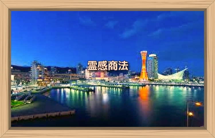 f:id:shiho196123:20191117090318j:plain